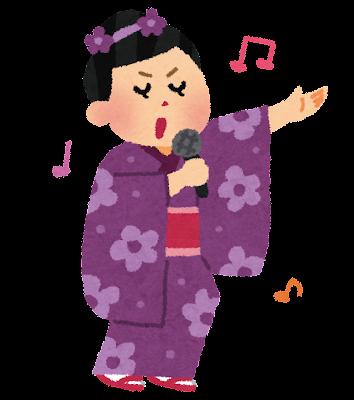 演歌歌手.png